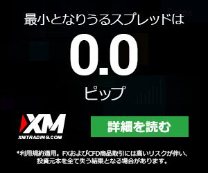 XMのバナー