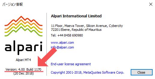 Alpari MT4のバージョン確認画面