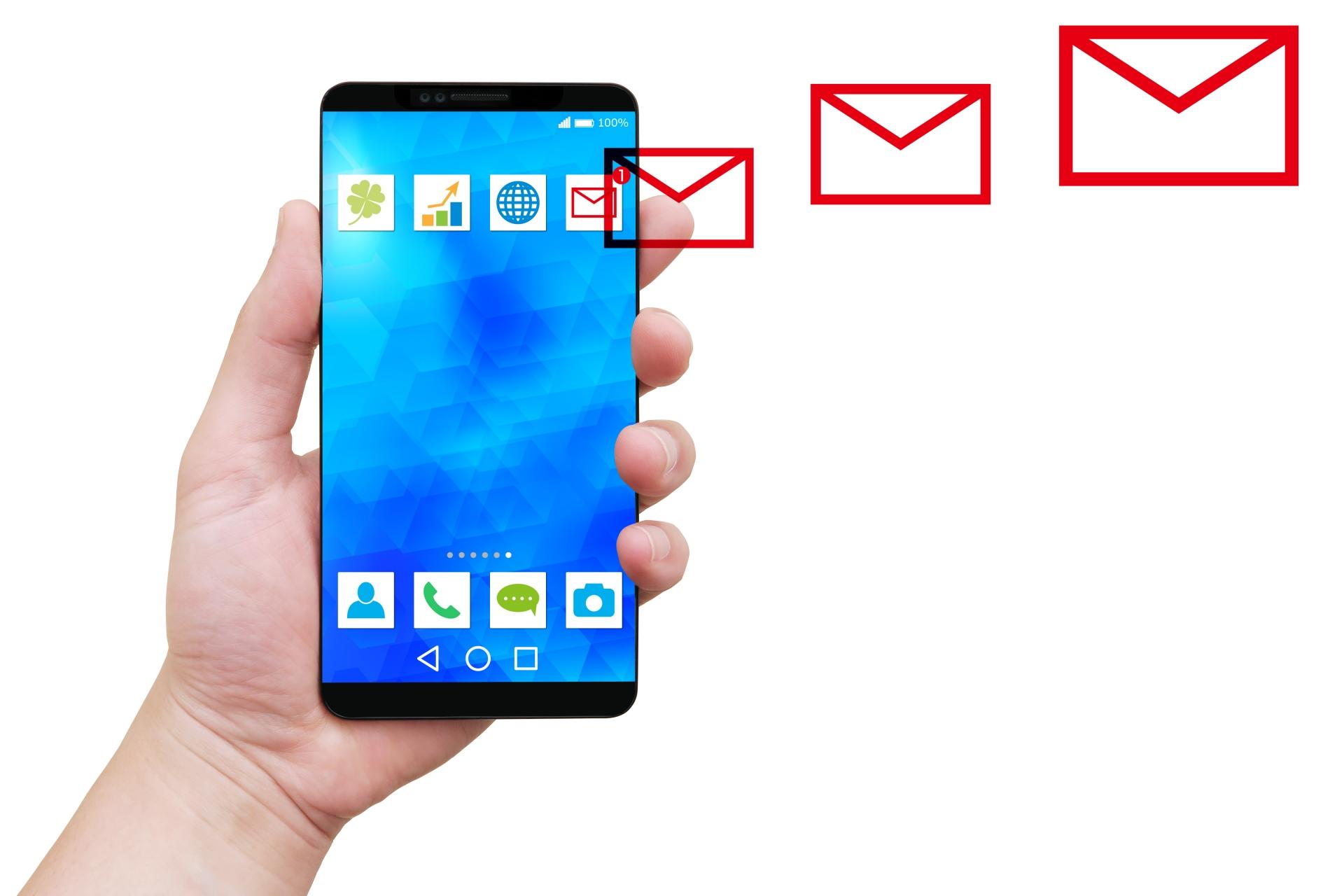 メールによる通期機能のイメージ画像